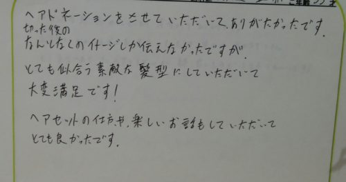 img_20170714_184012
