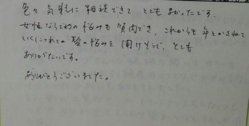 img_20170714_184053