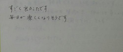 img_20170714_184112