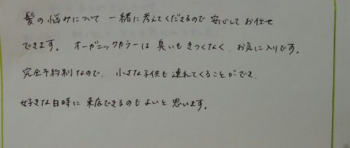 img_20170714_184220