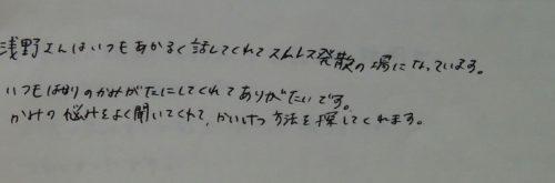 img_20170714_184512